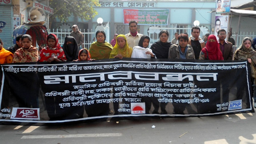 Disability activists at a protest